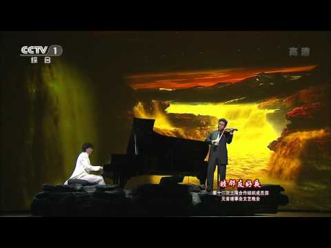 【720P HD】Li Yundi & Lu Siqing play Yellow River(李云迪、吕思清演奏《黄河》)