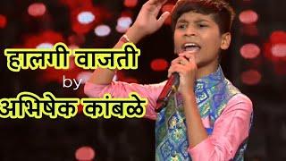 Abhishek Kamble Halgi Vajati | Sur Nava Dhyas Nava | Chote Surveer