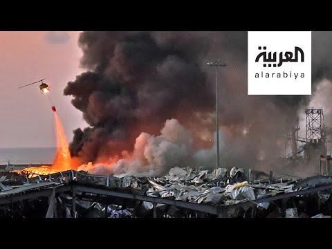 انفجارات بيروت تؤجج الغضب الشعبي ضد ميليشيات حزب الله  - نشر قبل 3 ساعة
