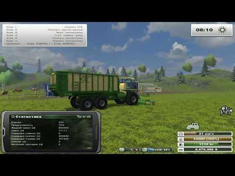 333 коровы - Farming Simulator 13