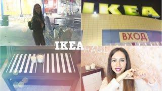 Покупки ДЛЯ ДОМА из ИКЕИ ღ IKEA HAULчасть 1(00:00 интро 02:13 начало обзора ღ Спасибо вам за комментарии, лайки и подписку! ღ FOLLOW ME: INSTAGRAM http://instagram.com/ox__christina..., 2016-11-13T21:22:09.000Z)