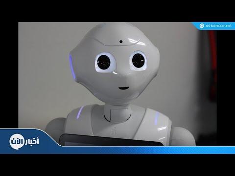 هل الروبوت الذكي Moxi مطور للمستشفيات؟  - نشر قبل 5 ساعة