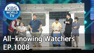 Download lagu All knowing Watchers 전지적 구경 시점 MP3