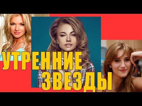 """Как сложилась судьба юных ведущих программы """"Утренняя звезда"""""""