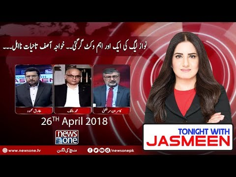 Tonight With Jasmeen | 26-April-2018 | News One