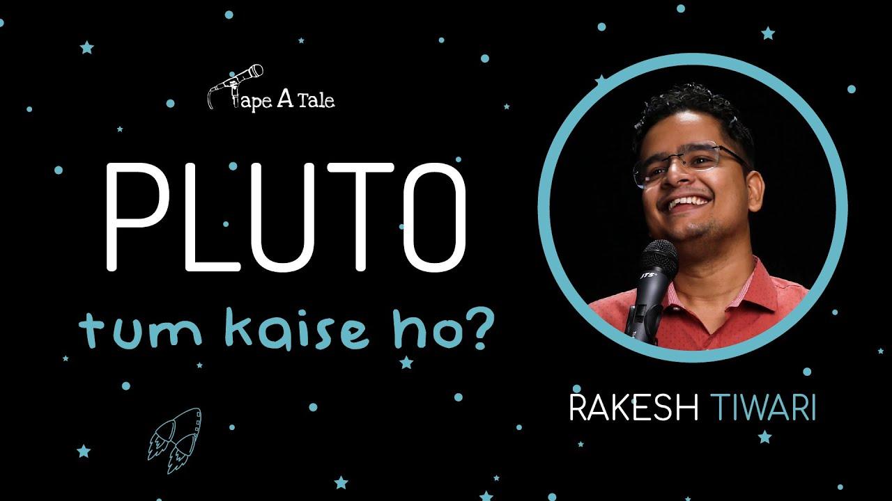 Pluto, tum kaise ho? - Rakesh Tiwari | Hindi Storytelling | Tape A Tale