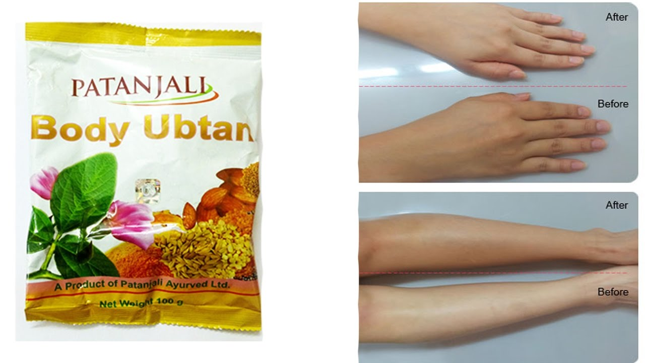 #patanjalibodyubtan #patanjali SKIN WHITENING AND LIGHTING USING PATANJALI  BODY UBTAN ``REVIEW by Sarbani Debroy