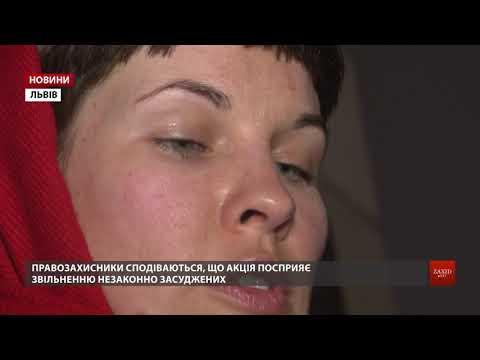 Zaxid.Net: Львів'яни влаштували акцію на підтримку незаконно ув...