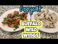 How to make Buffalo Wild Wings | Garlic Parmesan | Asian Zing