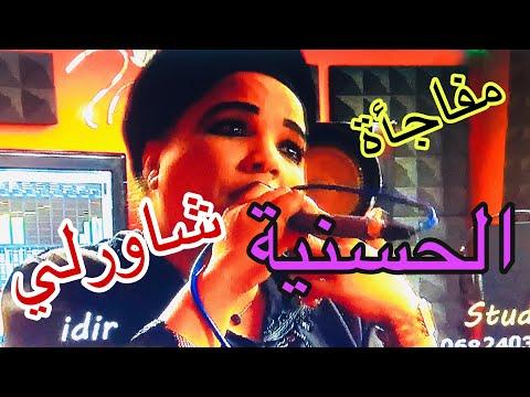 Cheb Idir & El Hassania – Chawrili