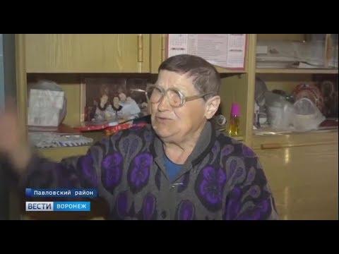 Воронежская обл. разговаривает на украинском языке