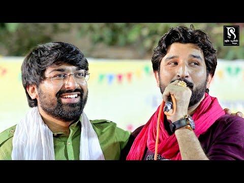 Gaman Santhal | Malhar Thakar  | Kiran Patel gajera | Navratri 2018 | Full Program | HD