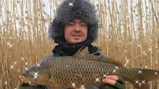 Рыбалка в Астрахани Март 2018 года!!! Часть 2-я!!!