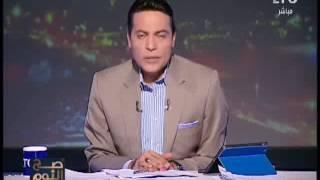 برنامج صح النوم   مع الاعلامى محمد الغيطى و فقرة اهم الاخبار السياسية - 24-7-2017