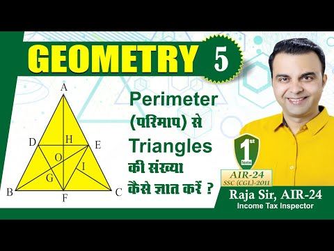 Geometry Part 5- Triangle Inequalities , No. of Triangle if perimeter is given for SSC,CAT,CDS