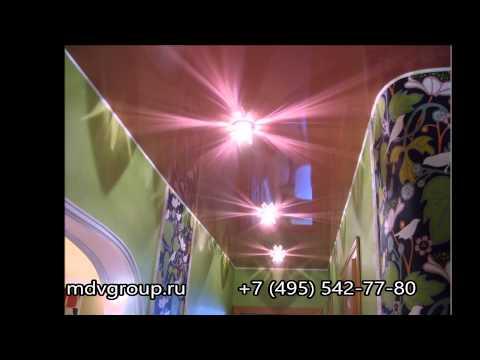 Натяжные потолки в коридоре - от МДВ групп