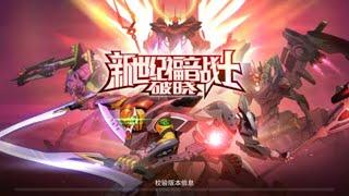 ゲーム『新世紀エヴァンゲリオン:破晓』プレイ動画