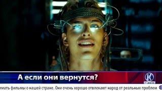 """Фильм ужасов """"Возвращение гастарбайтера"""""""