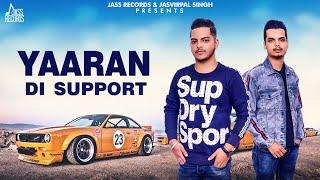 Yaaran Di Support | (Full Song ) | Shaffy Dutta | New Punjabi Songs 2018 | Latest Punjabi Songs