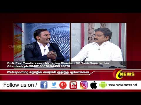 New Technology In Waterproofing, Dr. Ravi Tamilarasan, RB Tech Construction Chemicals, Captain News