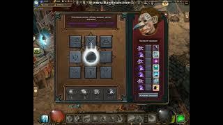 Drakensang Online  100000 иномантов Рулетка (Часть 2)