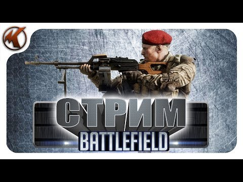 🔴  Battlefield 4 🔴 С НОВЫМ ГОДОМ!!! thumbnail
