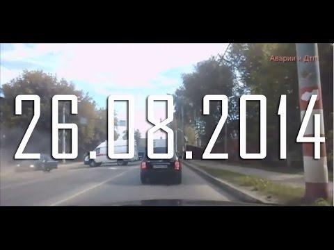 Ратмир Шишков - ДТП звезд, фото аварий знаменитостей