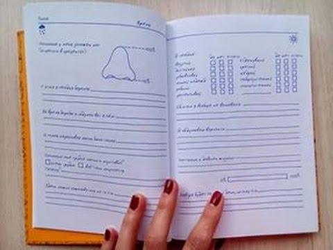 Дневник хорошего настроения - заполнение