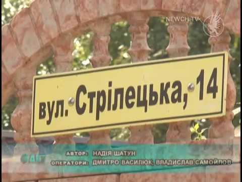 Телеканал Новий Чернігів: Будівництво централізованої каналізації| Телеканал Новий Чернігів