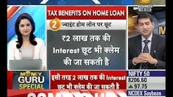 Money Guru : Experts advice on benefits of Home Loan
