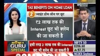 Money Guru : Experts advice on benefits of Home Loan