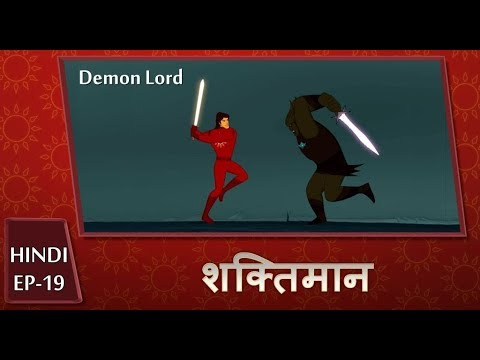 Shaktimaan Animation Hindi - Ep#19