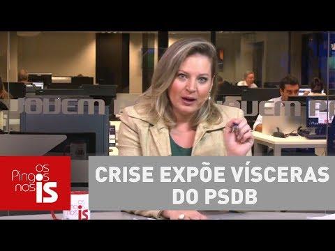 Editorial: Crise Expõe Vísceras Do PSDB