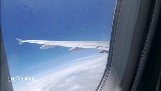 บินกรุงเทพ-เชียงใหม่ บางกอกแอร์เวย์ สายการบินกรุงเทพฯ