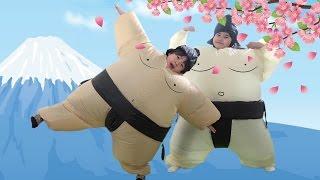 お相撲さんごっこして遊びました♫ こうくんねみちゃん Play Sumo wrestler