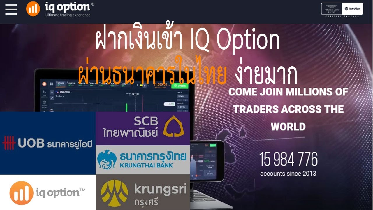 Not absolutely ฝากเงิน iq option apologise, but