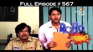 Robo Family - 10th August 2015 - ರೋಬೋ ಫ್ಯಾಮಿಲಿ - Full Episode