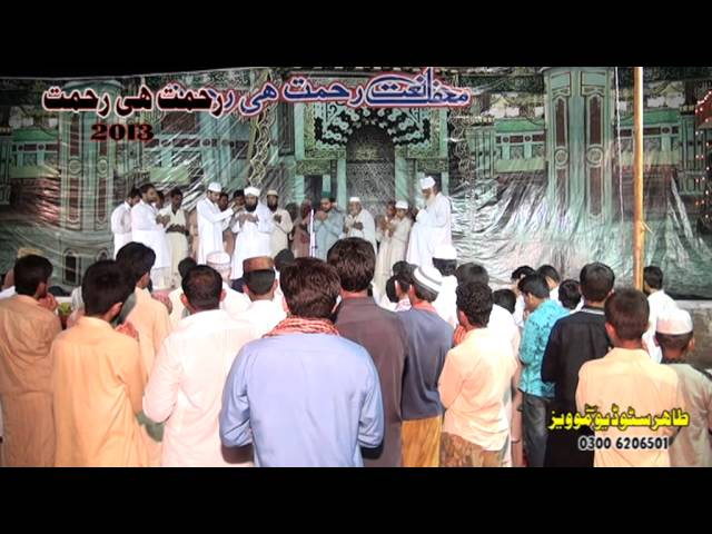 REHMAT HI REHMAT 26-06-2013 IN SHADIWAL GUJRAT PAKISTAN PART 12 OF 12 Travel Video