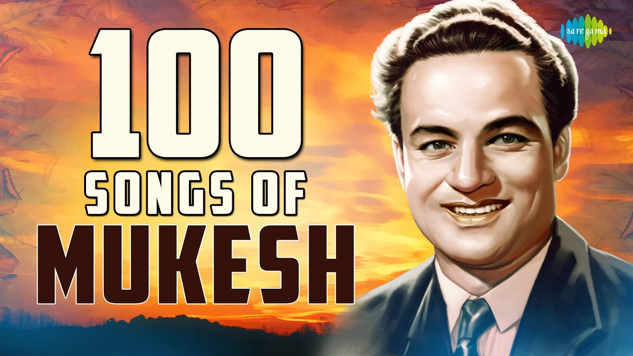 Top 100 Songs of Mukesh | मुकेश के 100 गाने | HD Songs | One Stop Jukebox