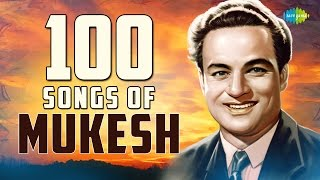 Top 100 Songs of Mukesh |One Stop Jukebox| Kahin Door Jab| Kabhi Kabhi Mere |Jeena Yahan Marna Yahan