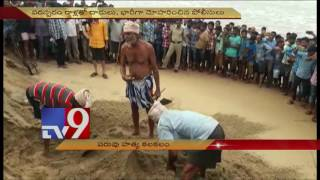 Honour killing in West Godavari - TV9