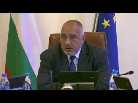 Бойко Борисов на заседанието на Министерски съвет: След Естония и Люксембург. Люксембург има към 23 процента, но с това темпо, с което работи правителството, до края на годината ще го свалим до към 20 процента и в края на мандата да е втори по нисък дълг. Поколенията в България и сега са в тройката на отличниците по нисък външен дълг в Европа.