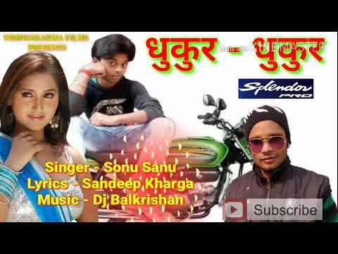 Splendor Se Trimuhani // Singer Sonu Sanu का 2018 का Dj धमाका Music by Dj balkrishan