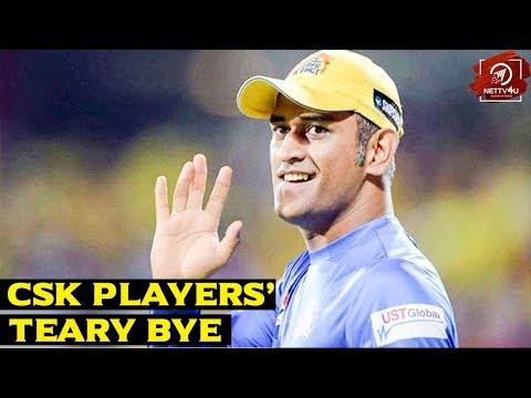 Dhoni & CSK Boys Shed Tears|Bhajji Raina Touching Tweets|விடைபெற முடியாமல் கலங்கும் Fleming|IPL 2018 thumbnail