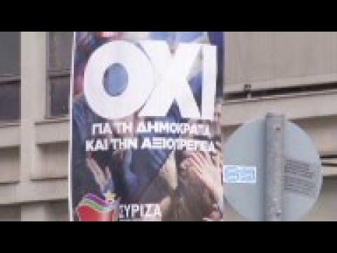 Analyst: No side holds sway in Greek referendum