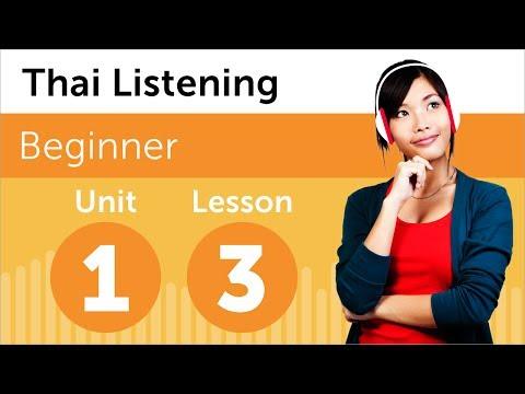 Luyện nghe tiếng Thái- Bài: Ghé tiệm mua đồ