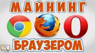 #Биткоин заработок. Заработок криптовалюты на автомате. Курс Total Cripto Pro