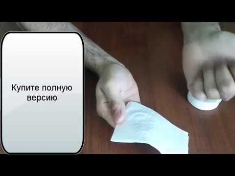 Дезодорант Лавилин (Lavilin ) Спрей Для Обуви - YouTube