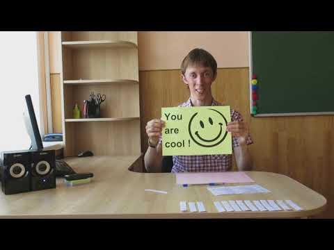 Как начать урок английского языка
