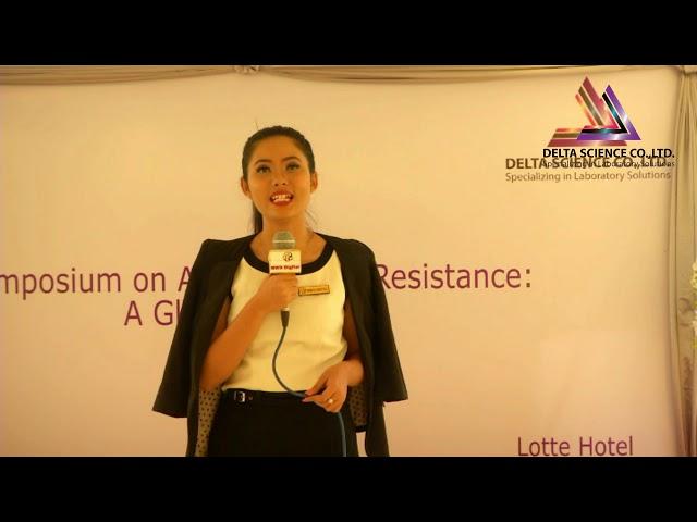 Delta-science company ၏ Antimicrobial Resistance Surveillance Symposium Seminarဖြင့္ပြဲအခမ္းအနား